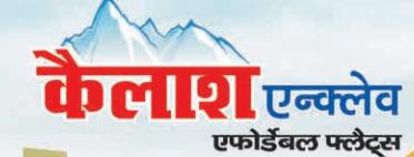LOGO - UPAVP Kailash Enclave