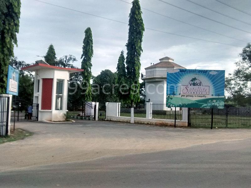 Vakil Satellite Township Entrance