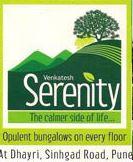 LOGO - Shree Venkatesh Serenity