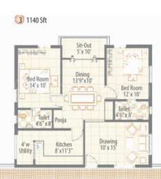 2 BHK Apartment in Vertex Prime