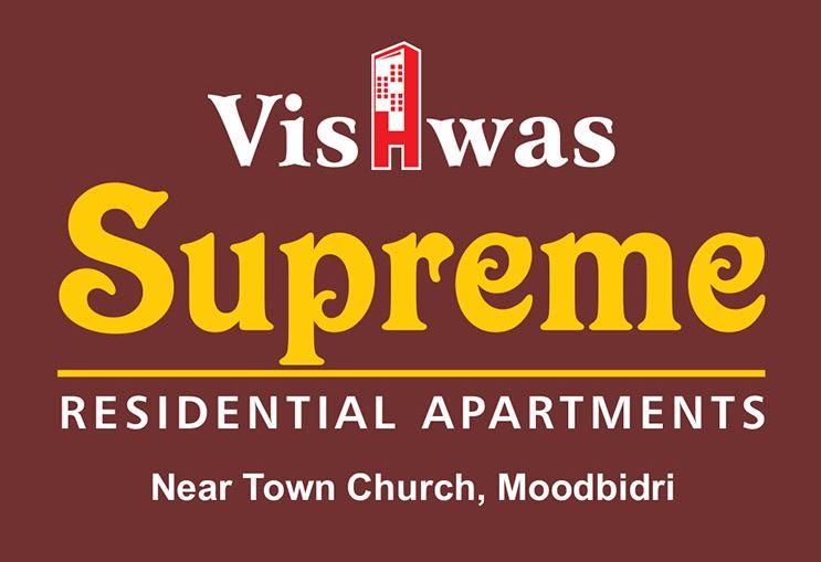 LOGO - Vishwas Supreme