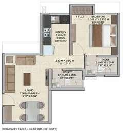 1 BHK Apartment in Wadhwa Wise City