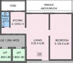 1 BHK Apartment in Wadhwani Ganeesham 2