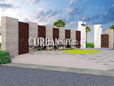 Windsor Infra Windsor Urban City Mandideep, Bhopal