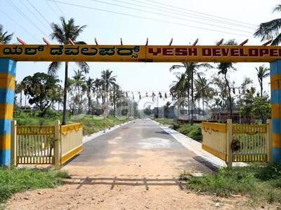 Yesh Developers Yesh Farms Bogadi, Mysore